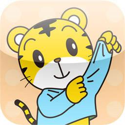 しまじろうと やってみよう 歯みがき 着替え ごみの分別 を楽しいゲームで遊びながら学べるアプリ Isuta イスタ おしゃれ かわいい しあわせ