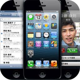 Iphone使いこなし術 電話編 Iphoneなら 電話しながら できるんです Isuta イスタ おしゃれ かわいい しあわせ