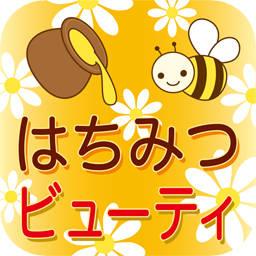 本当のはちみつの魅力がわかるアプリです Isuta イスタ おしゃれ かわいい しあわせ