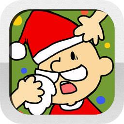 写真の中の人に自動で 強制的に サンタ帽を被せるアプリ 強制サンタ 日本全国民サンタ化計画 Isuta イスタ おしゃれ かわいい しあわせ
