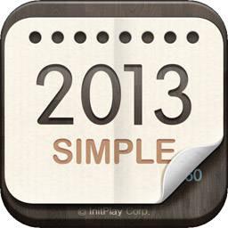 卓上カレンダー13 シンプルカレンダー Iphoneのロック画面や待ち受け画面に祝日が表示されたシンプルなカレンダーを表示 Isuta イスタ おしゃれ かわいい しあわせ