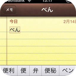 Iphoneで予測変換をリセットする方法 Isuta イスタ おしゃれ かわいい しあわせ