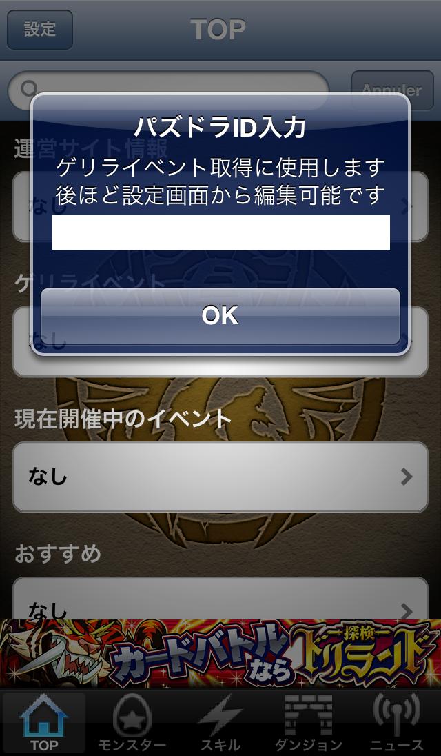 App Store にサインインできない、アプリケーショ …