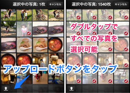 写真 2013-05-11 21 29 27