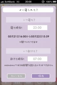 IMG_6144