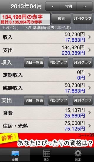 ayaka_app