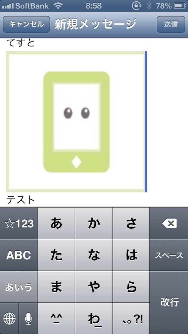 20130610-085949.jpg