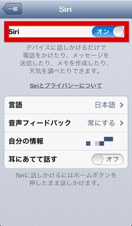 20130630-014450.jpg
