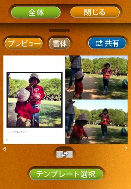 写真 2013-06-20 16 53 33