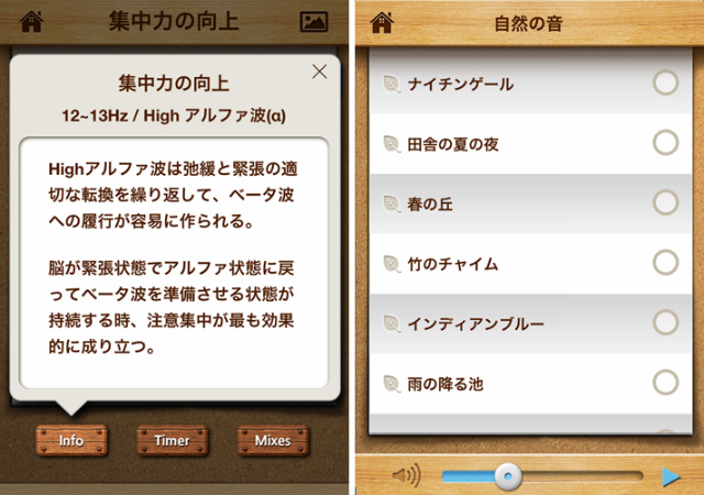 SnapCrab_NoName_2013-7-1_19-20-7_No-00