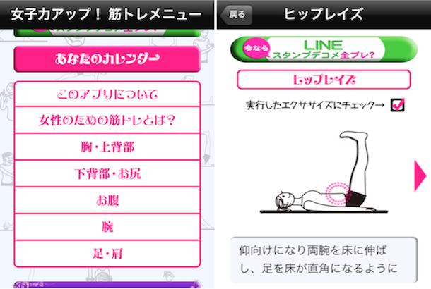 スクリーンショット 2013-08-21 15.47.25