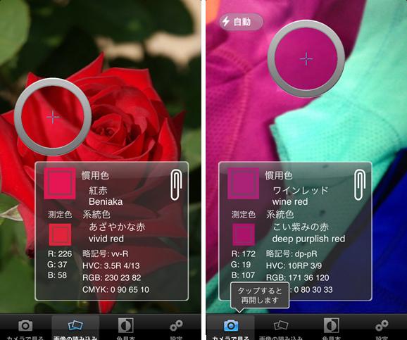SnapCrab_NoName_2013-8-6_13-8-8_No-00