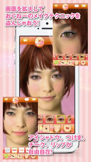 screen568x56802