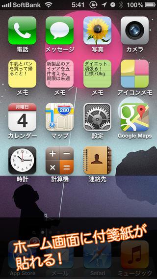 screen568x56803