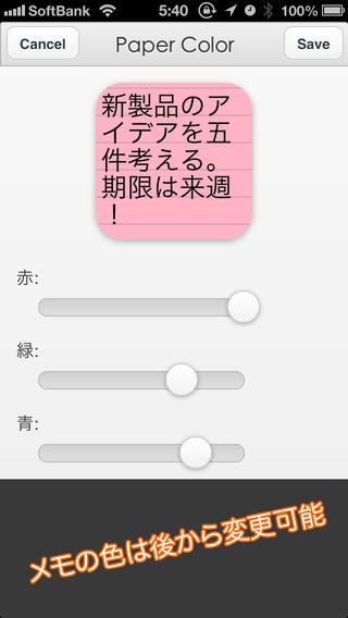 screen568x56804