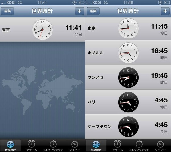 worldclock_001