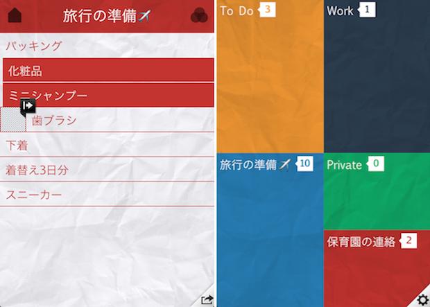 スクリーンショット 2013-09-26 10.41.00