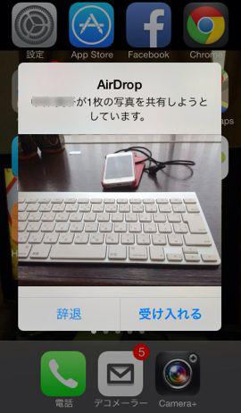 IMG_0126