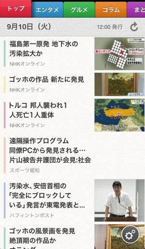 _appnews