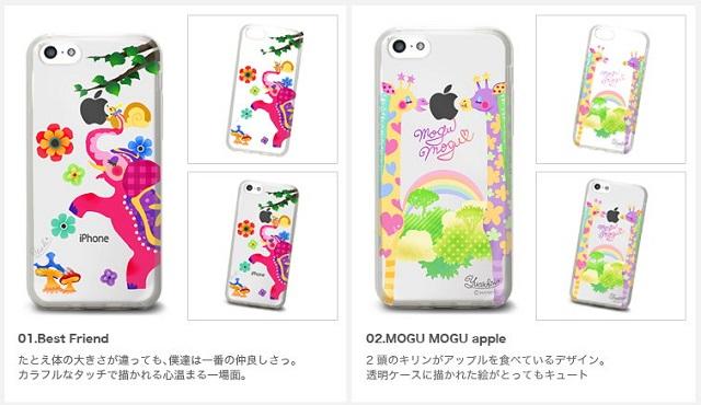 case_apple001