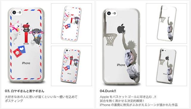 case_apple002