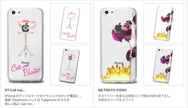 case_apple004