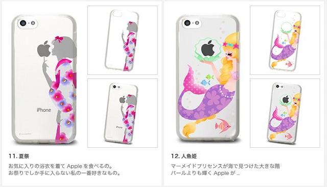 case_apple006