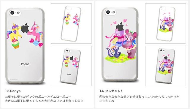 case_apple007
