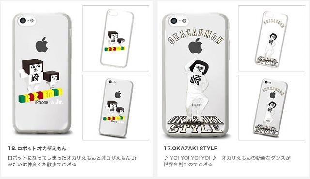 case_apple009