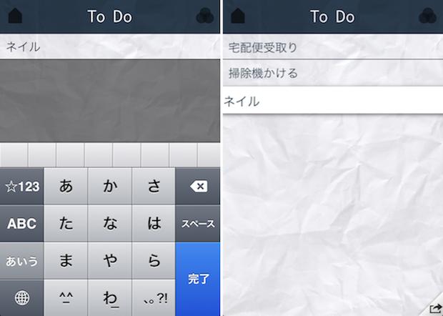 スクリーンショット 2013-09-26 10.39.10