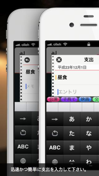 screen568x5683