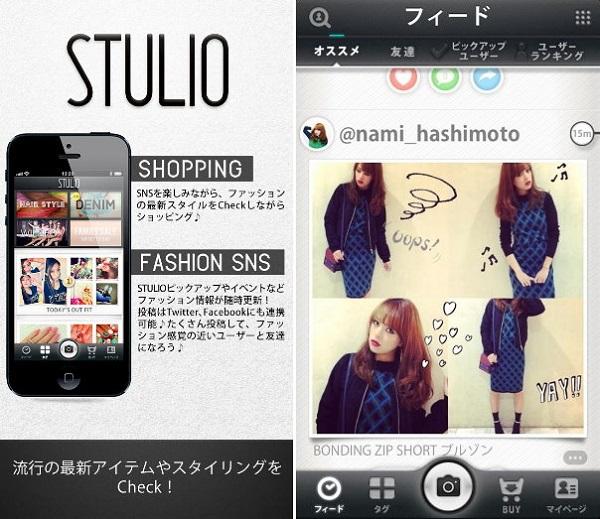 stulio_001
