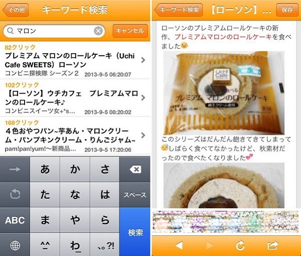 sweets_002