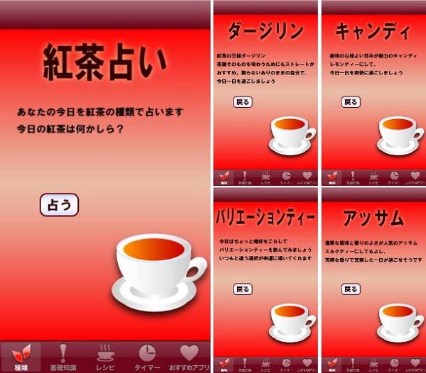 tea_003