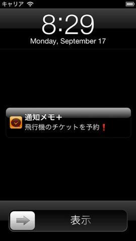 th_screen568x5681