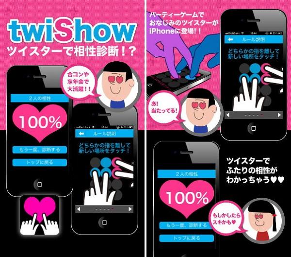 twist_001