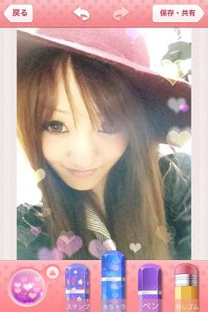 _beautyapp