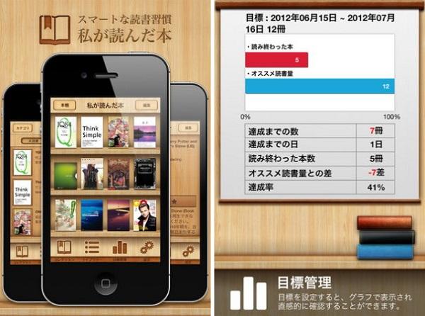 readbook_001