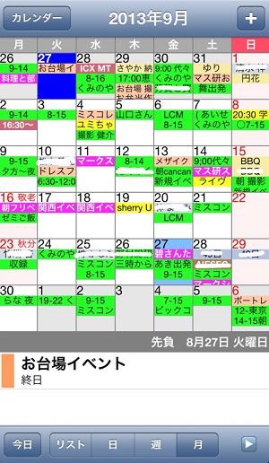 _scheduleapp