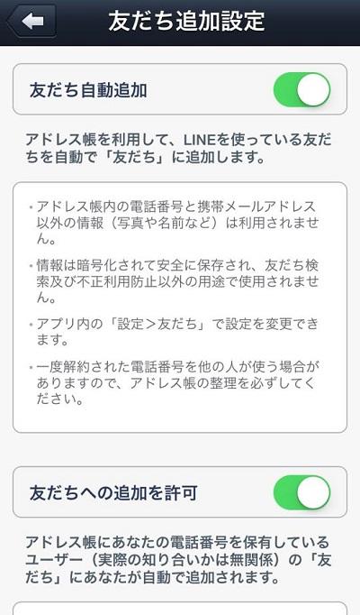 LINE_005