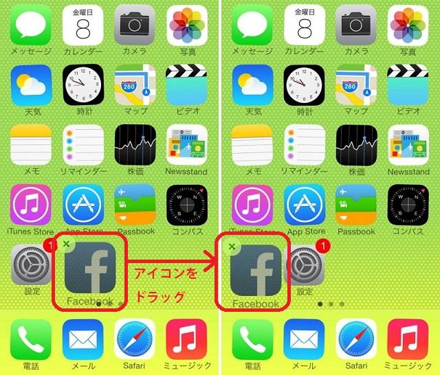 icon_002