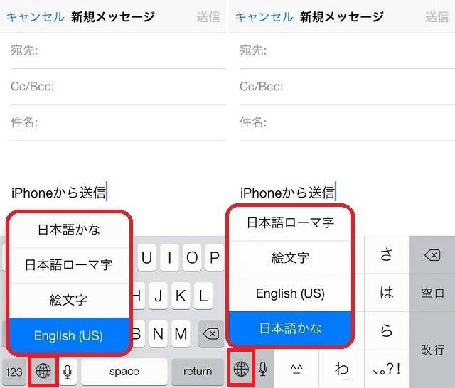 keyboard_04