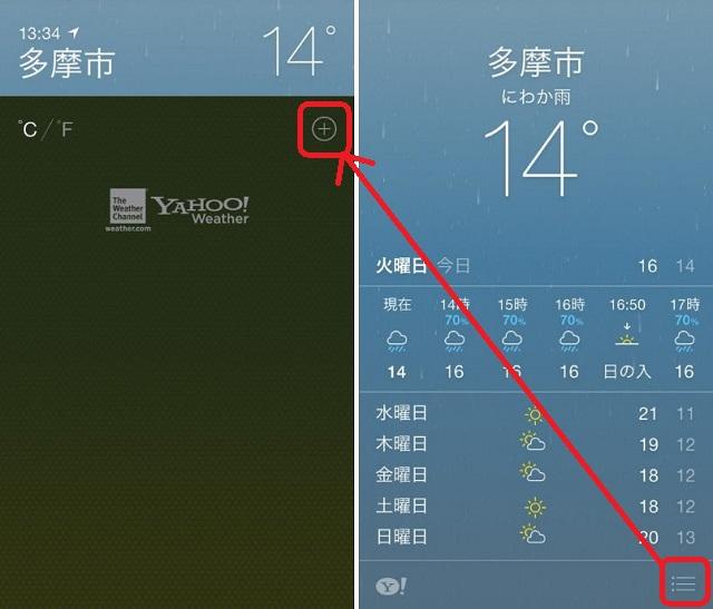 weather_005