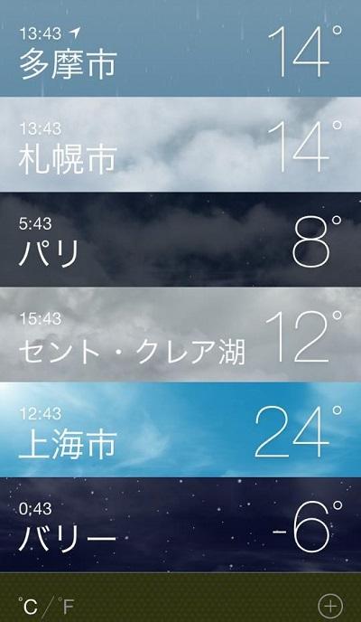weather_008