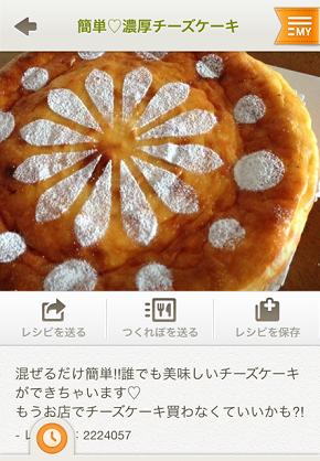 _cookpad_app