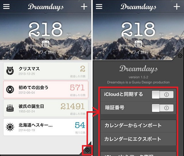 dreamdays_005