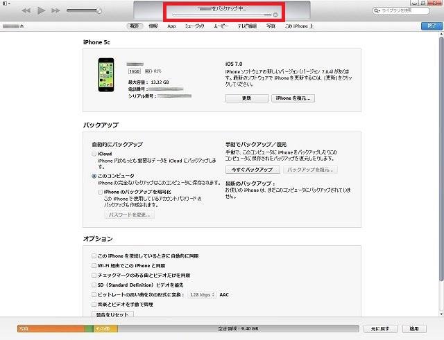 iTunes_005