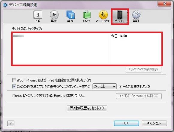 iTunes_007