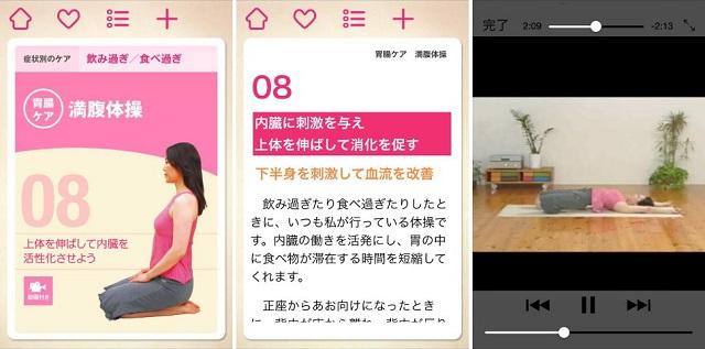 kotsuban_002