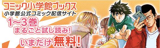 manga011